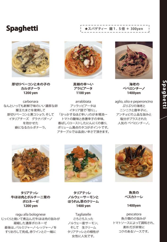 atable-menu3