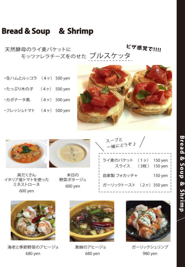 atable-menu4