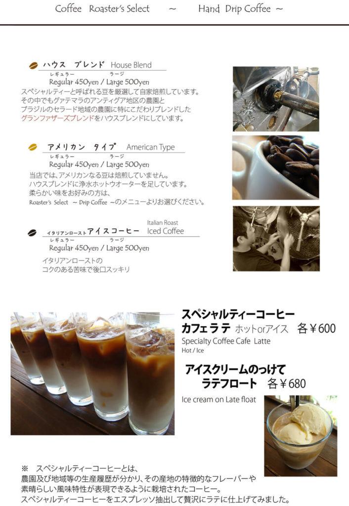 cm-drink-1