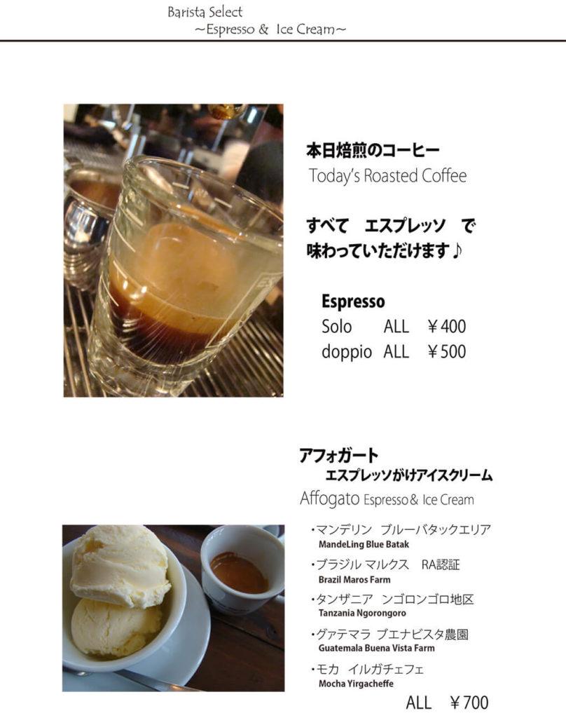cm-drink-2