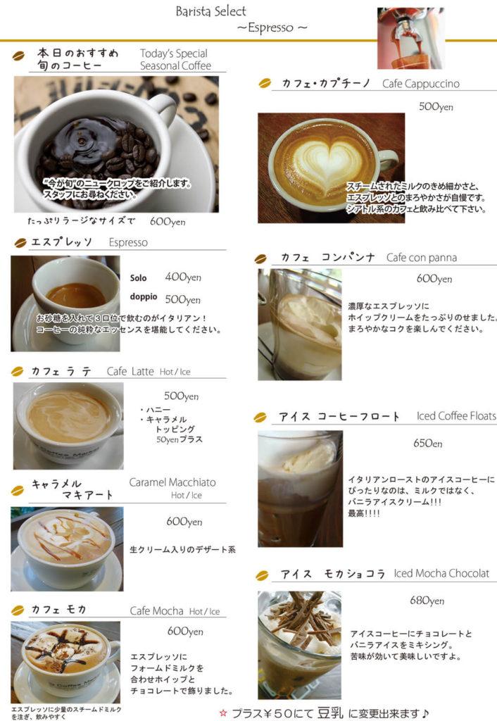 cm-drink-3