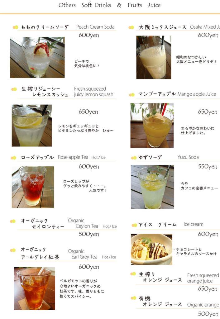 cm-drink-4