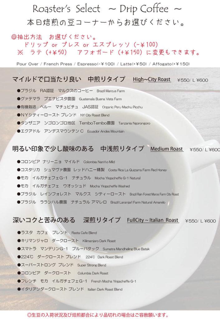 cm-drink-5