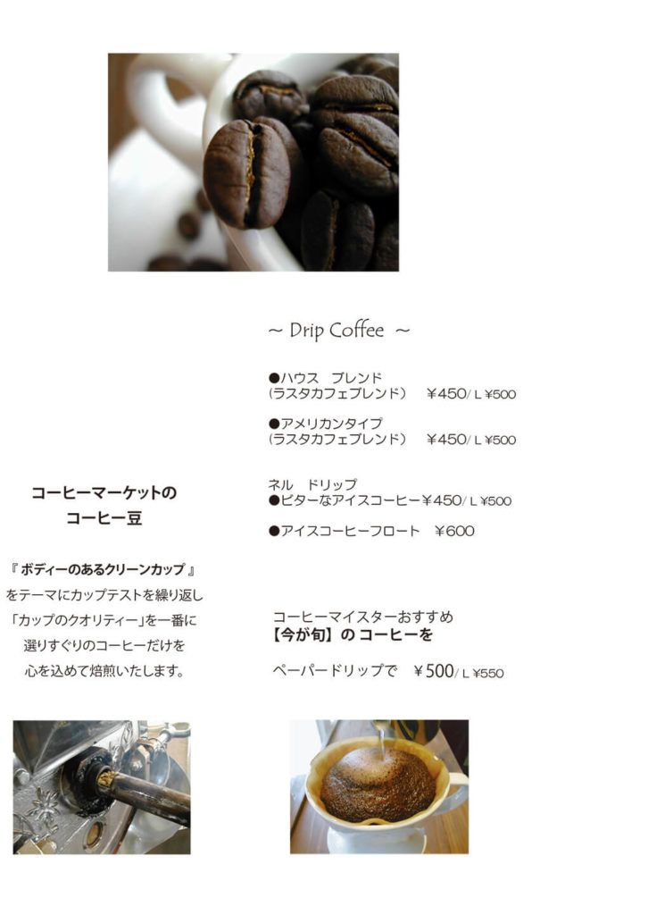 katsuyama-menu4