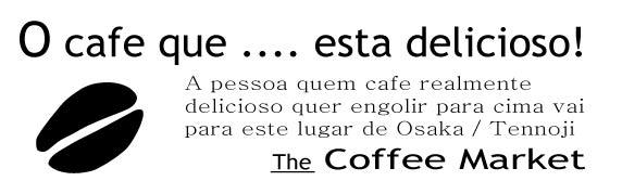The Coffee Market コーヒーマーケット